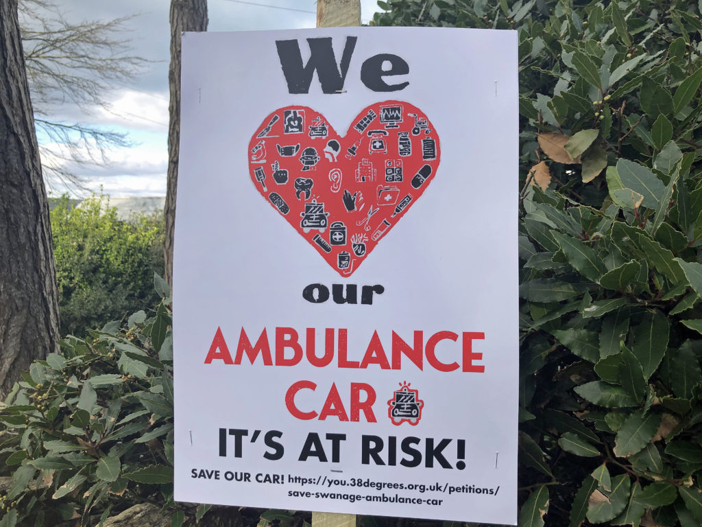 We love our ambulance car poster