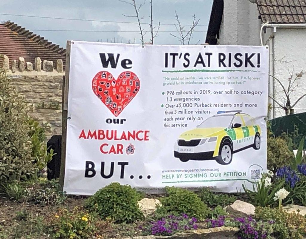 Ambulance car banner